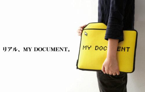 ノートPC用ケース「My Document」