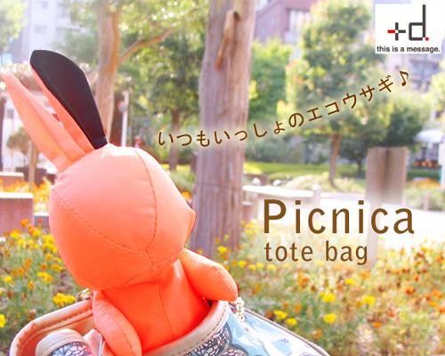 うさぎのトートバッグ「Picnica」