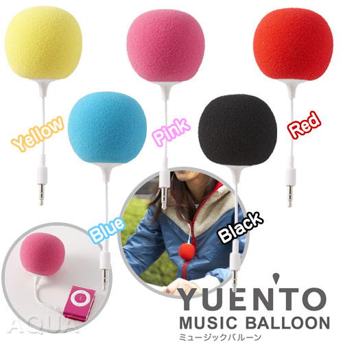 YUEN'TO MUSIC BALLOON