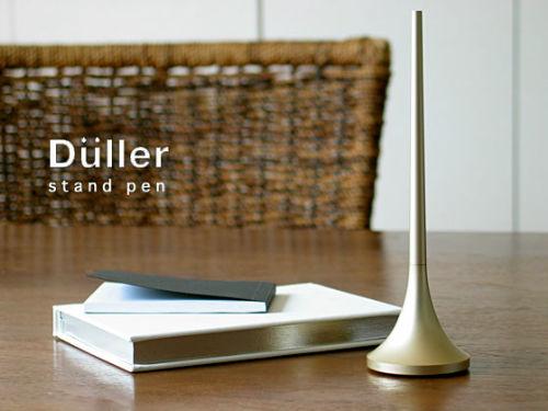 Duller「スタンドペン」