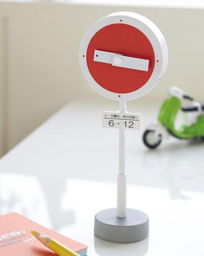 「CLOCK ROAD SIGN」進入禁止