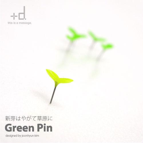 新芽はやがて草原に +d「Green Pin」