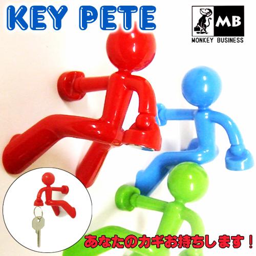 「KEY PETE」あなたのカギお持ちします!