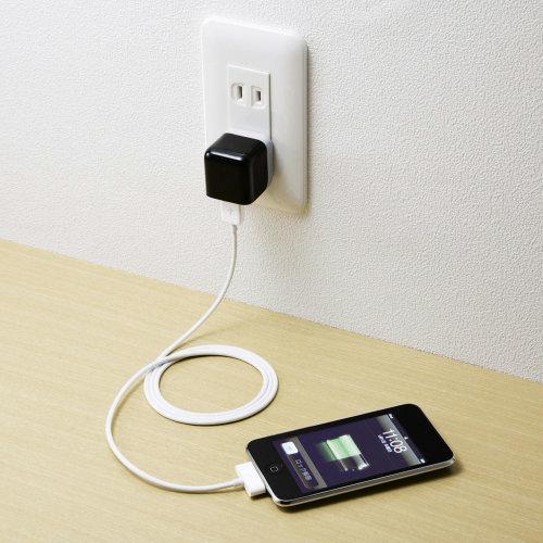 家庭用コンセントからiPod/iPhoneの充電ができるAC→USB変換アダプタ