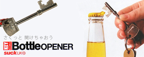 Suck UK「Key Bottle Opener(キーボトルオープナー)」