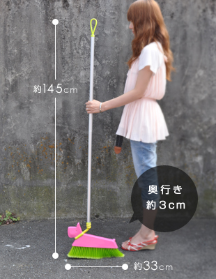 VICEVERSA「Dog Broom」の大きさ