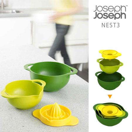 Joseph Joseph(ジョセフジョセフ)「NEST3」
