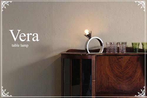 電球を宝石に見立てた指輪のスタンドライト「VERA」