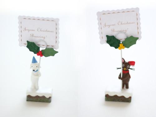 クリスマスメモスタンド