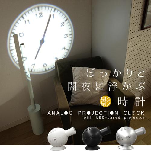 ぽっかりと闇夜に浮かぶ影時計「Projection Clock」