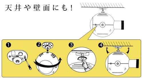 天井や壁面に取り付け可能なプロジェクター型時計「Projection Clock」