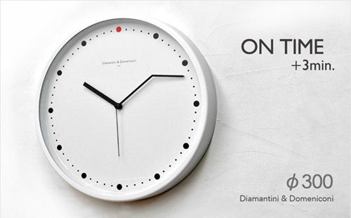 いつでも3分前行動できる時計「ON-TIME」