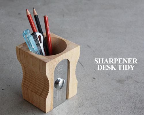 鉛筆削りのペンスタンド「SHARPENER DESK TIDY」
