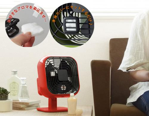 アロマの香りも楽しめるデザイン扇風機「IDEA LABEL VINTO FAN」