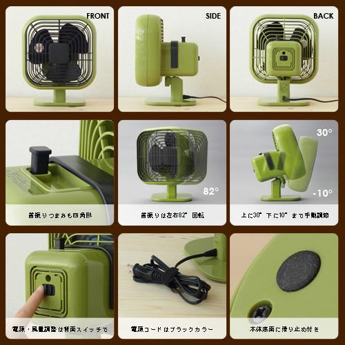 小さくてもしっかり者のデザイン扇風機「IDEA LABEL VINTO FAN」